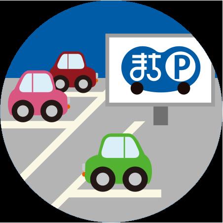 まちPマークが目印!香林坊・武蔵地区の加盟駐車場で使えます