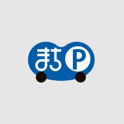 金沢セントラルパーキング